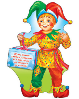 Плакат вырубной Петрушка Ф-6111
