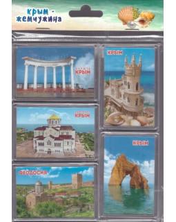 Крым - жемчужина. Набор акриловых магнитов