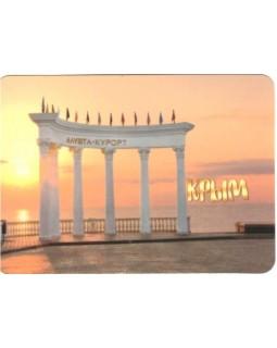 Крым. Алушта. Карманный календарь 2021