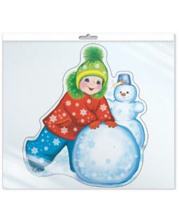 Мини-плакат вырубной в пакете: Мальчик лепит снеговика (в индивидуальной упаковке) *ФМ-10080