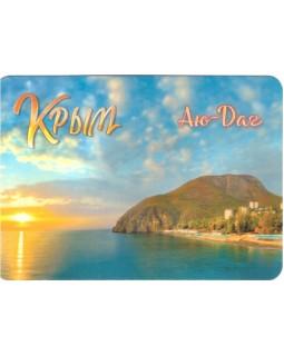 Крым. Аю-Даг. Карманный календарь 2021