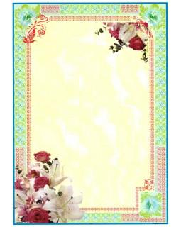 Бланк А4 Цветы. Без надписи 00064