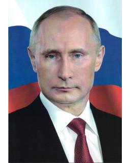 Портрет А4. Владимир Владимирович Путин