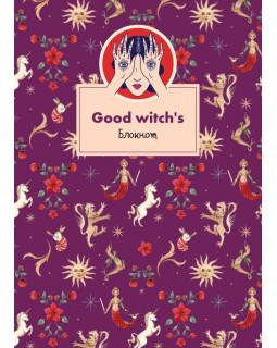 Блокнот. Good witch's (формат А4, мягкая обложка, круглые углы, блок в точку)