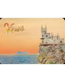 Крым. Ласточкино гнездо. Карманный календарь 2021