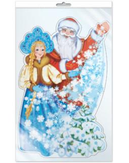 Плакат вырубной в пакете: Дед Мороз и Снегурочка (с европодвесом и клеевым клапаном) *Ф-9860-П