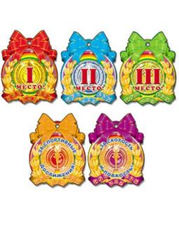 Комплект Школьных Спортивных медалек больших (10шт.) 5 видов по 2 штуки в комплекте КМ-6090