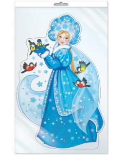 Плакат вырубной в пакете: Снегурочка и синички (с европодвесом и клеевым клапаном) *Ф-9861-П