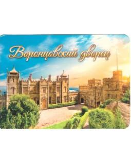 Воронцовский дворец. Карманный календарь 2021