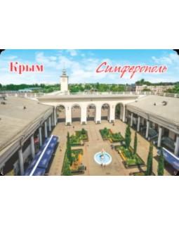 Симферополь ж/д вокзал. Карманный календарь 2021