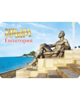 Крым. Евпатория. Карманный календарь 2021