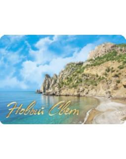 Новый Свет. Царский пляж. Карманный календарь 2021