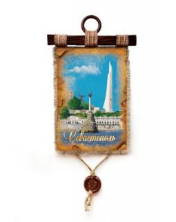 Сеастополь Три памятника. Универсальный свиток. КР-В-008