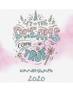 Dreams come true (леттеринг). Календарь настенный на 2020 год (300х300 мм)