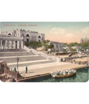 Севастополь. Графская пристань. Карманный календарь 2020