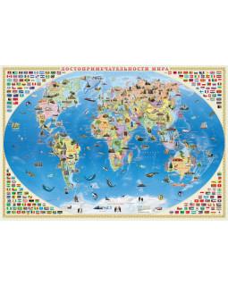 Достопримечательности мира. Настенная ламинированная карта