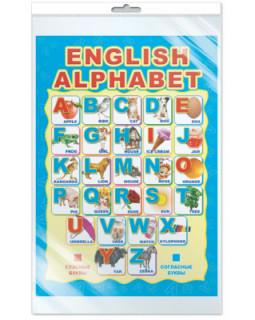 Плакат А3 Ламинированный Английский алфавит (в индивидуальной упаковке с европодвесом) *ПЛ-4942