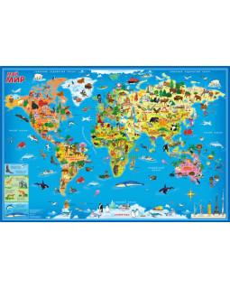 Мой мир. Карта Мира настенная ламинированная