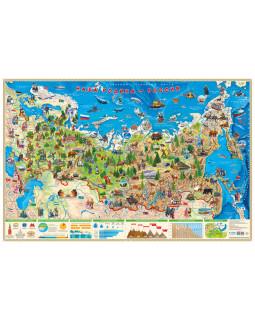 Наша Родина-Россия. Карта настенная ламинированная 101*69 см