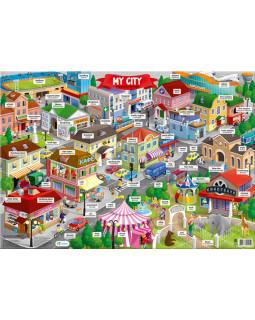Плакат дидактический. My city/Мой город. Изучаем английский