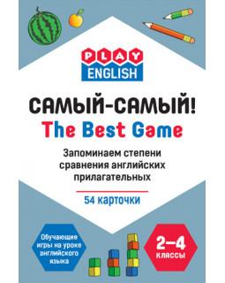 Play English Самый-Самый. Запоминаем степени сравнения английских прилагательных