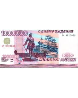 С Днем рождения! Конвертик для денег без отделки. 73-00014