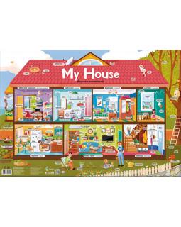 Плакат дидактический. My house/Мой дом. Изучаем английский