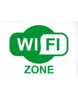 WiFi Zone. Информационная табличка