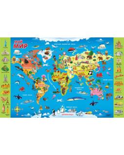 Мой мир. Карта Мира настольная двухсторонняя