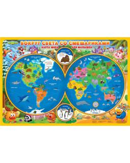 Вокруг света со Смешариками. Карта Мира настольная для малышей