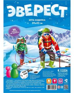 Эверест. Игра-ходилка с фишками