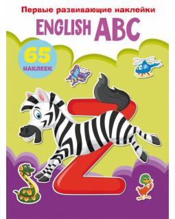 English ABC. Книжка с наклейками