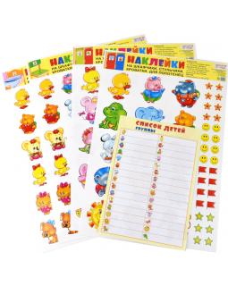 Наклейки на шкафчики, кроватки и стульчики и поощрения №2 (для детей от 1 года). В комплекте 4 листа