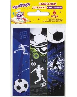 Закладки для книг с магнитом Футбол, набор 6 шт., блестки