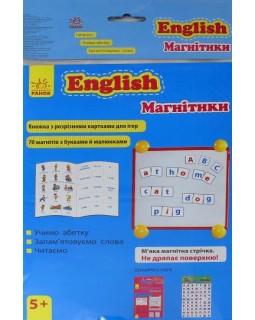 English. Учимся писать