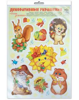 Декоративные украшения Осенние сюжеты (в индивидуальной упаковке с европодвесом) *Н-11946