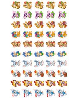 Набор для поощрения на самоклеящейся бумаге Веселые зверята НМ-7739