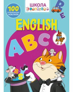 English ABC. 100 развивающих наклеек
