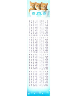 Закладка Таблица умножения М-4516