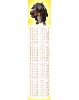 Закладка Таблица умножения М-4453