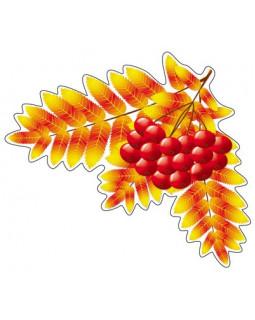 Мини открытка Листочки Рябина. М-9290