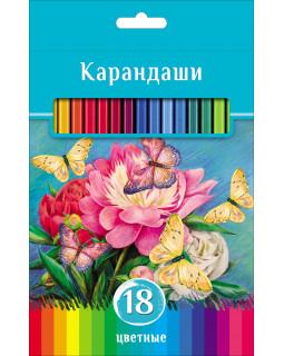 """Карандаши """"BG"""" 18 цветов """"Аквамариновое настроение"""" с заточкой, в коробке"""