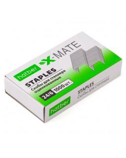 Скобы для степлера Hatber X-Mate №24/6 1000 скоб 6мм оцинкованные в картонном боксе