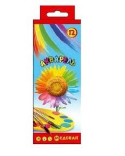 """Краски акварельные 12 цветов BG """"Цветик-семицветик"""""""