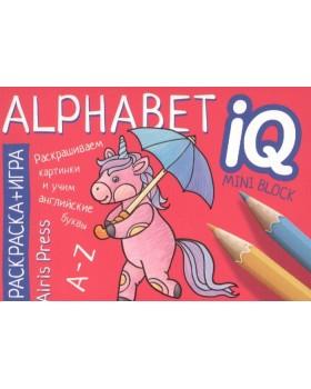 Раскраска-игра (мини). English. Алфавит (Alphabet)