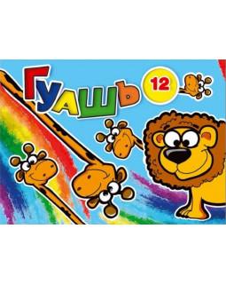"""Краски гуашевые 12 цветов 10мл BG """"Лев и жирафы"""" в картонной коробке"""
