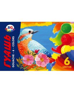"""Краски гуашевые 6 цветов 10мл BG """"Птичка с цветами"""" в картонной коробке"""