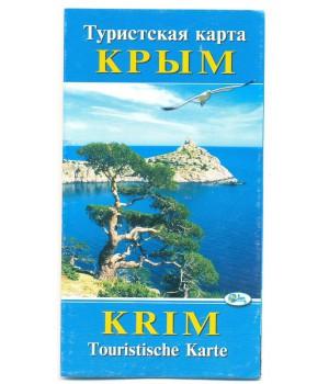 Туристская карта Крым