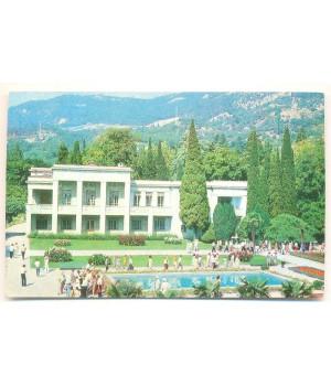 Крым. Никитский ботанический сад. В партере сада. Вид на административный корпус