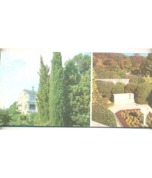 Уголок парка и один из корпусов дворца